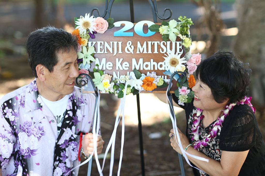 ハワイで結婚20周年のバウリニューアル